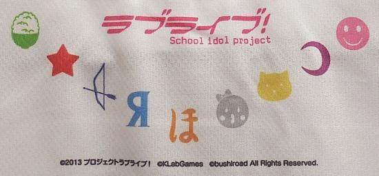 ラブライブフルグラフィックTシャツ (3).JPG