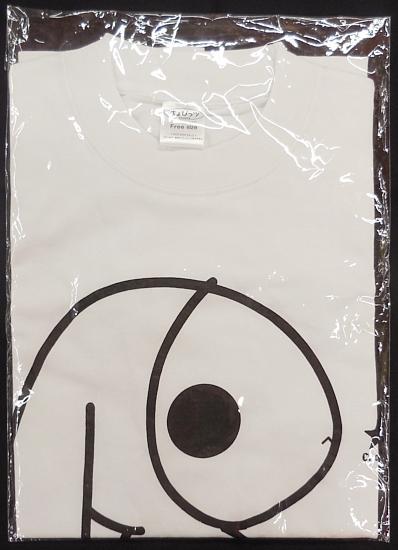 ちょびっツアタシTシャツ (1).JPG