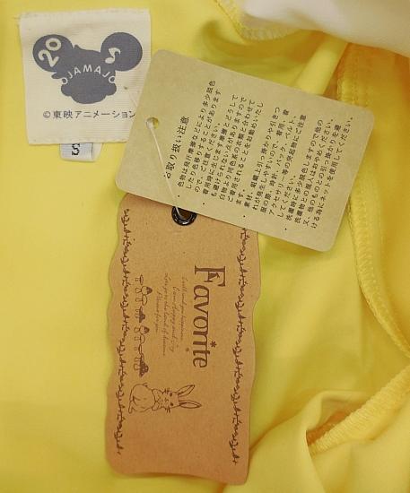 ももこワンピース (5).JPG