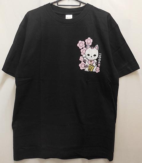 2006年新春歌謡ショウ公演記念Tシャツ (1).JPG