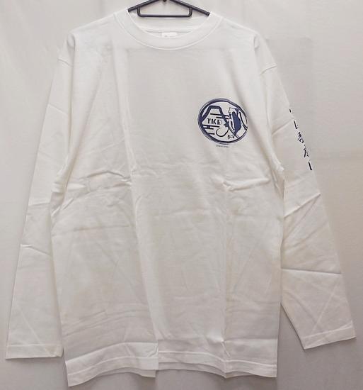 2004年新春歌謡ショウ奮闘公演Tシャツ (1).JPG