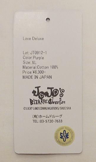 LOVE DELUX Tシャツパープル (5).JPG