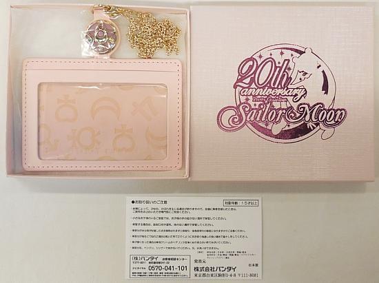 セーラームーン20thレザーIDカードケース (1).JPG