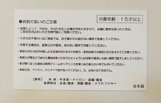 セーラームーン20thレザーコインケース (5).JPG