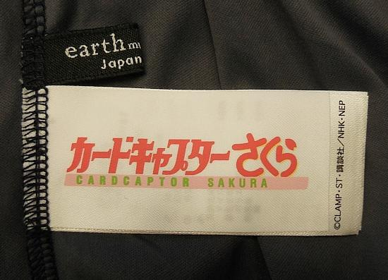 CCさくらearthコラボ魔法陣チュールスカート (4).JPG