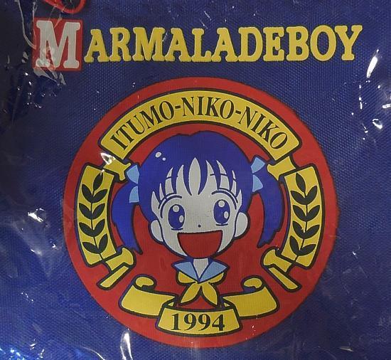 ママレード・ボーイリュック (3).JPG