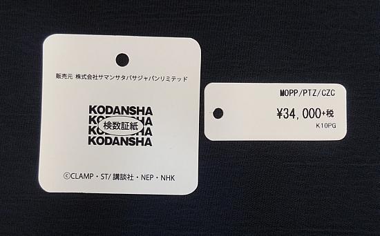 CCさくら桜リング2020 (10).JPG