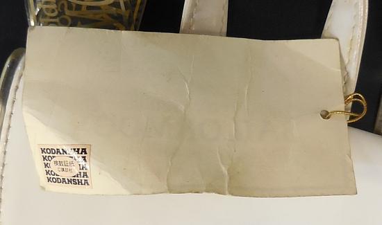 セーラームーンエナメルリュックホワイト (7).JPG