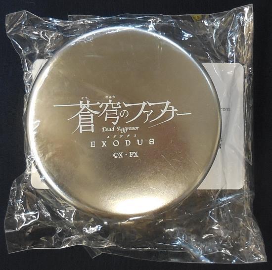 蒼穹のファフナーEXODUSピアス (1).JPG