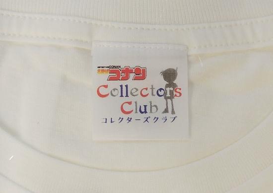 バトルTシャツ安室 (4).JPG