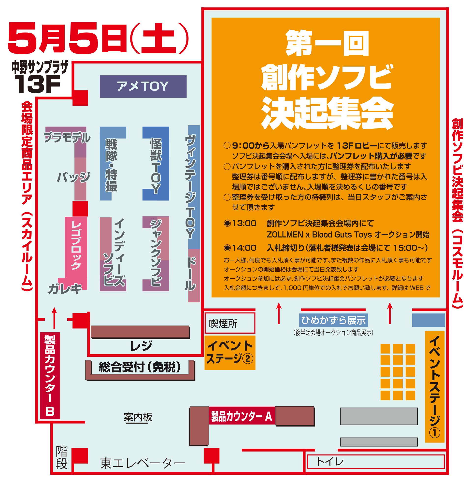 https://mandarake.co.jp/dir/daimansai/2018_sale/up/2018/05/04/f65be043c94297dafa17bd47496f10b6955efb82.png