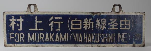 0506_tetsu_06.jpg