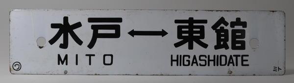 0506_tetsu_08.jpg