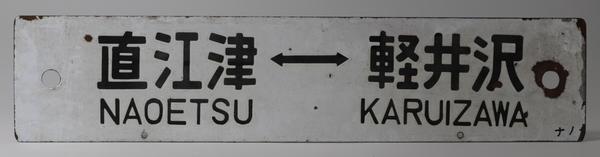 0506_tetsu_10.jpg