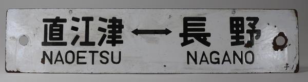 0506_tetsu_11.jpg