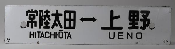 0506_tetsu_13.jpg