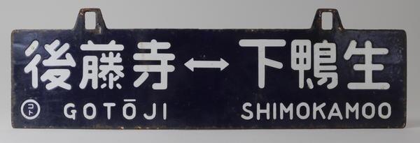0506_tetsu_20.jpg