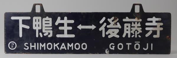 0506_tetsu_21.jpg