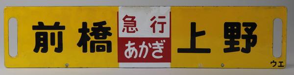 0506_tetsu_24.jpg