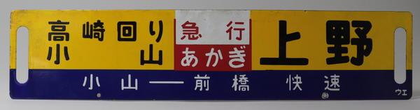 0506_tetsu_25.jpg
