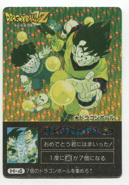 maiokutuika-1-0.jpg