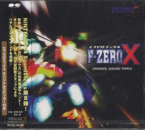 F-ZERO X.jpg