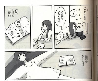 谷崎マチコ1.jpg
