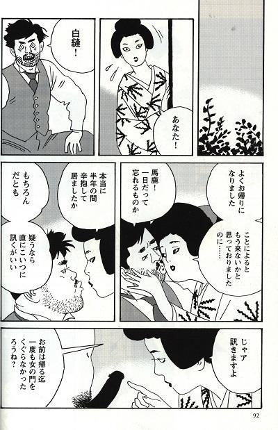 谷崎サンスケ2.jpg
