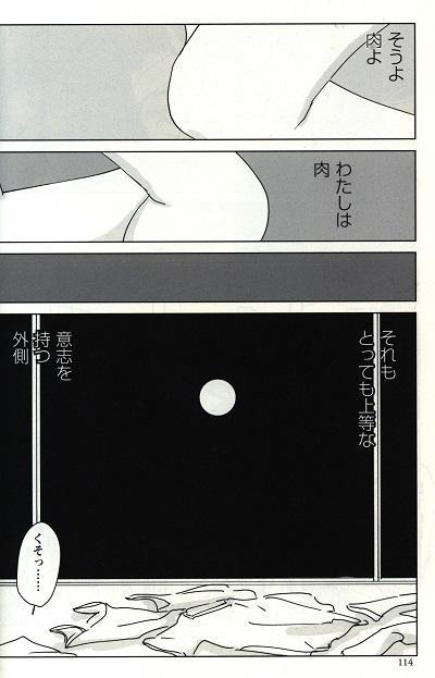 谷崎マチコ2.jpg