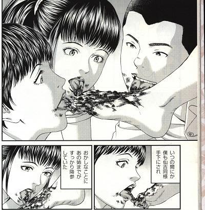 谷崎ウサマル1.jpg