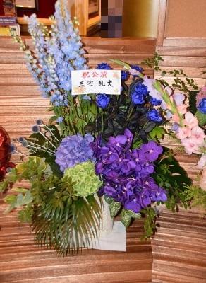 三宅さん花.jpg