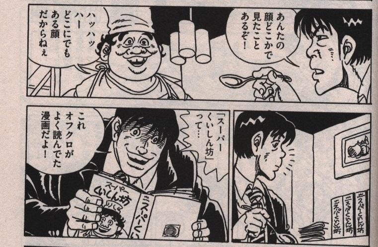 少年02.jpg
