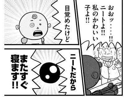 みつお誕生.jpg