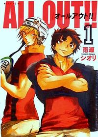 allout1-001.jpg