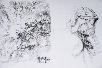 色塗り(267x400).jpg