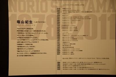 職歴(267x400).jpg