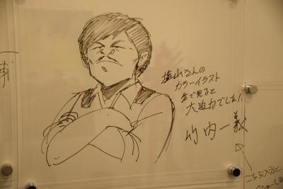 竹内一義(267x400).jpg