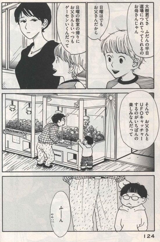 omeda0046.jpg
