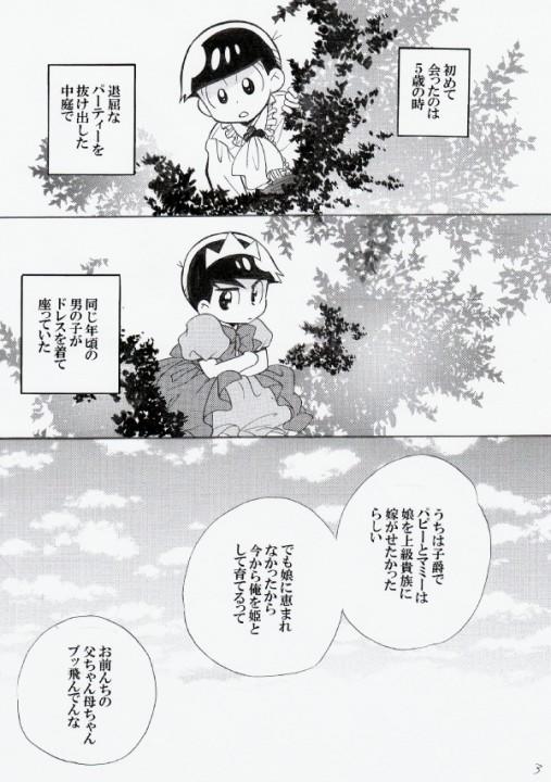 61860_1_1.jpg