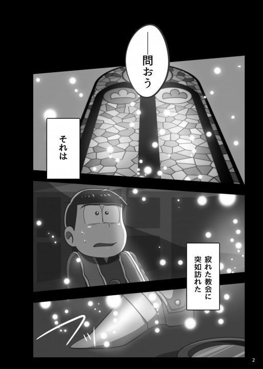 61198_1_2.jpg