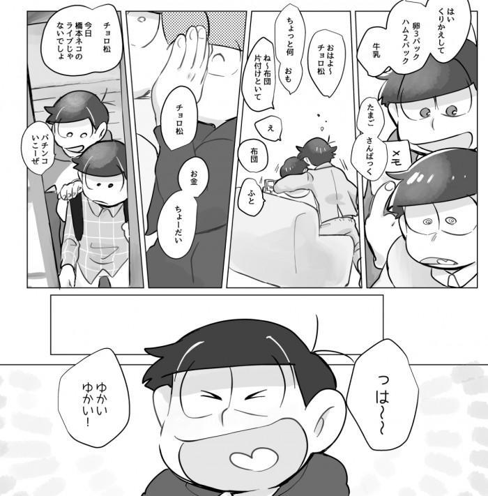 62687_1_8.jpg