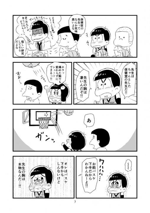 62732_1_2.jpg