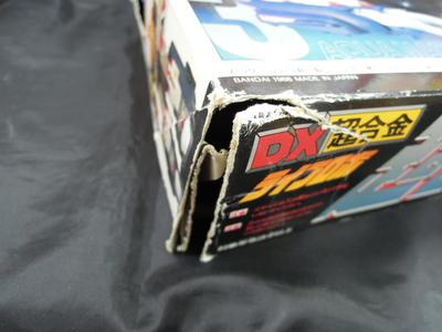 DSCN4202.JPG