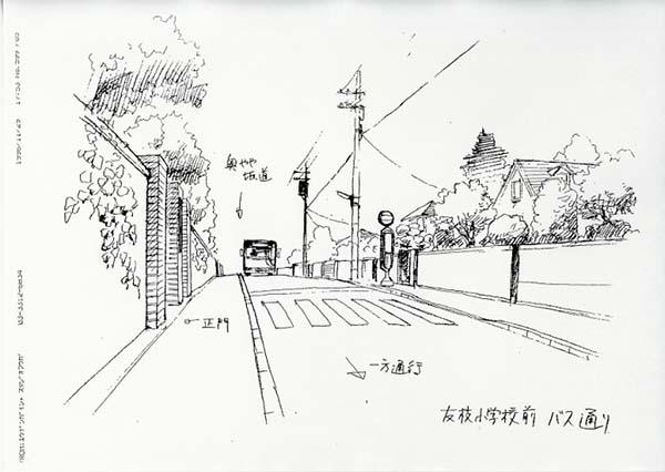 CCさくら_0012.jpg