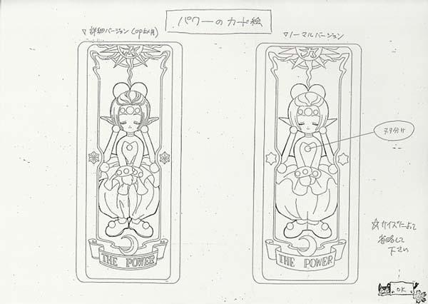 CCさくら_0006.jpg