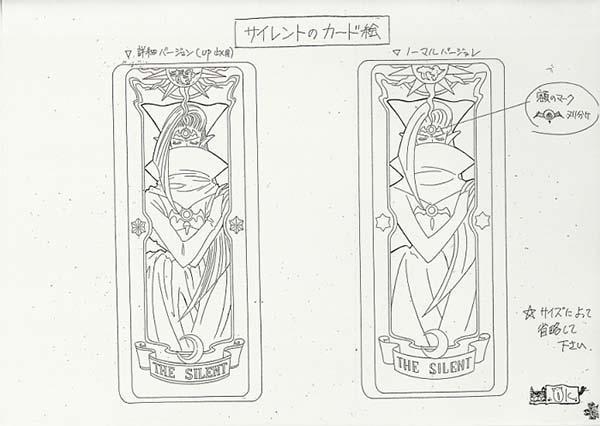 CCさくら_0005.jpg