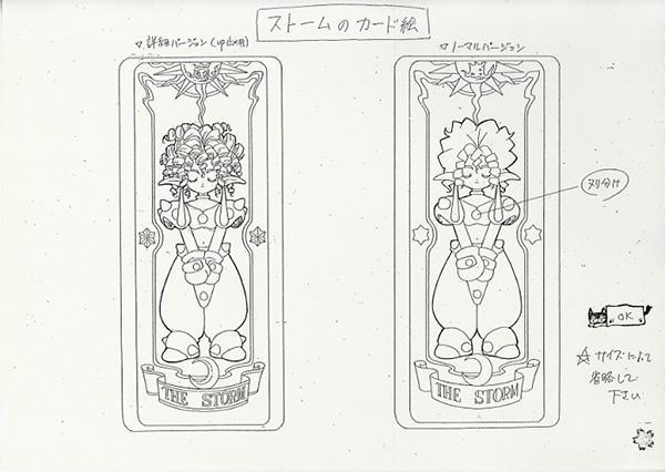 CCさくら_0009.jpg