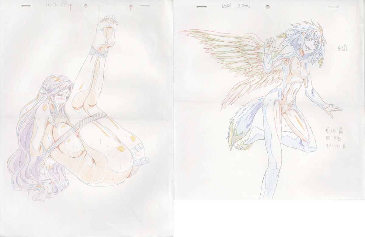 ゲルマとフラール.jpg