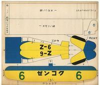 1-img529.jpg