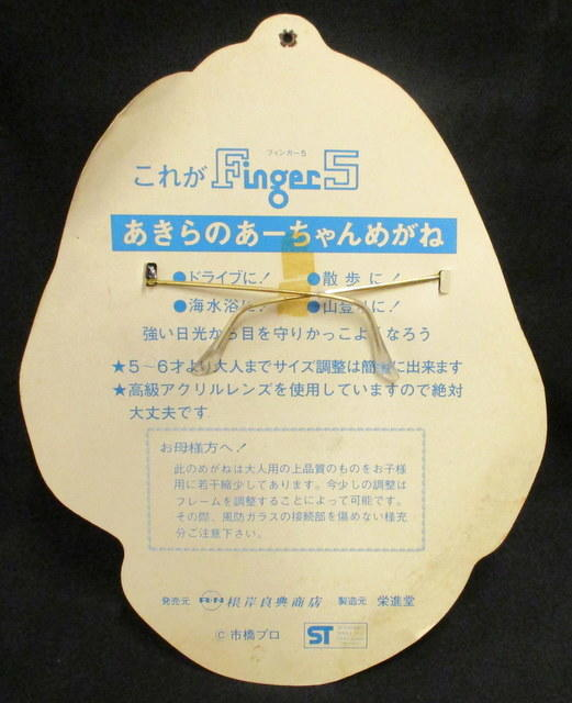 1-IMG_0005.JPG